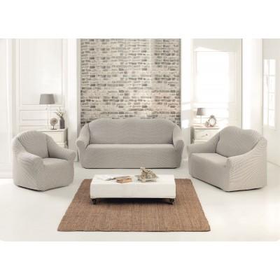 Ελαστικά καλύμματα καναπέ σετ 3τμχ σε 6 χρώματα Art 1581 - Σετ 3τμχ Εκρού Beauty Home