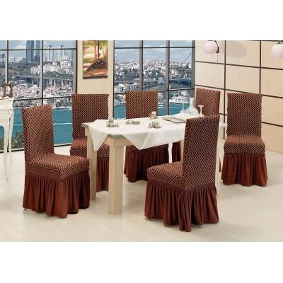Ελαστικά καλύμματα καρέκλας σετ 6τμχ σε 6 χρώματα Art 1582 - Σετ 6τμχ Εκρού Beauty Home