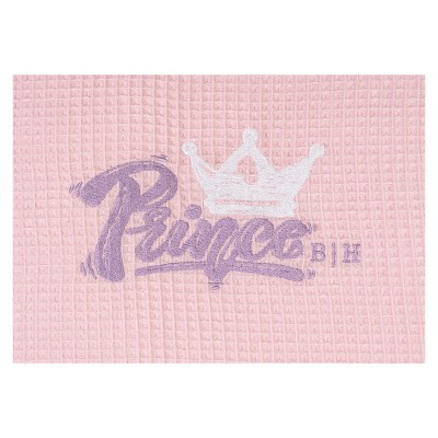 Κουβέρτα πικέ Art 5166 - 120x160 Ροζ Beauty Home