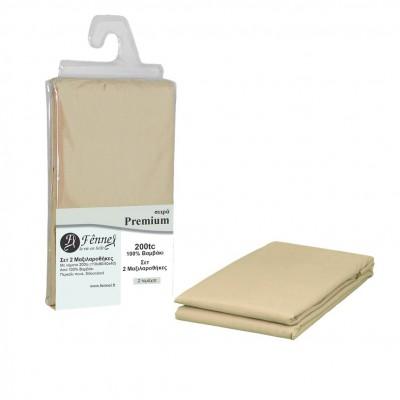 Σετ 2 μαξιλαροθήκες 52x72+15cm, 100% βαμβ. Περκάλι πενιέ, siliconized, 200 κλωστές, μπεζ FENNEL P200-P-BG