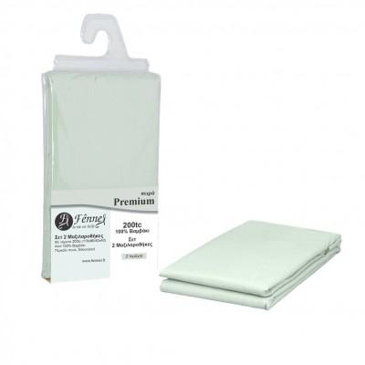 Σετ 2 μαξιλαροθήκες 52x72+15cm, 100% βαμβ. Περκάλι πενιέ, siliconized, 200 κλωστές, βεραμάν FENNEL P200-P-BM