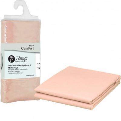 Σεντόνι διπλό με λάστιχο 170x200+30cm, 100% βαμβ. Περκάλι πενιέ, siliconized, 200 κλωστές, ροζ FENNEL 31058
