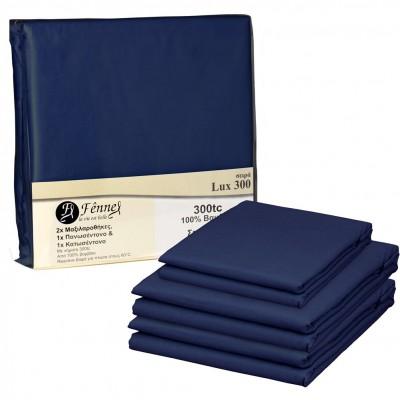Σετ Μαξ/κες + Σεντόνια διπλά FLAT 245x260cm, 100% βαμβ., 300TC, (60°C), μπλε FENNEL BS-300L-BL