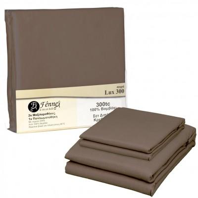 Σετ Μαξ/κες + Παπλωματοθήκη διπλή 220x240cm, 100% βαμβ., 300TC, (60°C), καφέ FENNEL DC-300L-BR