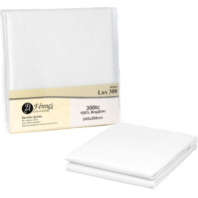 Σεντόνι διπλό 245x260cm, 100% βαμβακερό, 300 κλωστές, (60°C), Λευκό FENNEL 31017