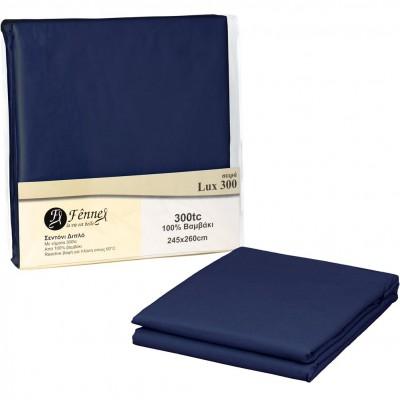 Σεντόνι διπλό 245x260cm, 100% βαμβακερό, 300 κλωστές, (60°C), μπλε FENNEL FS-300L-BL