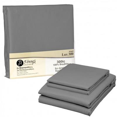 Σετ Μαξ/κες + Παπλωματοθήκη διπλή 220x240cm, 100% βαμβ., 300TC, (60°C), γκρι FENNEL DC-300L-GR