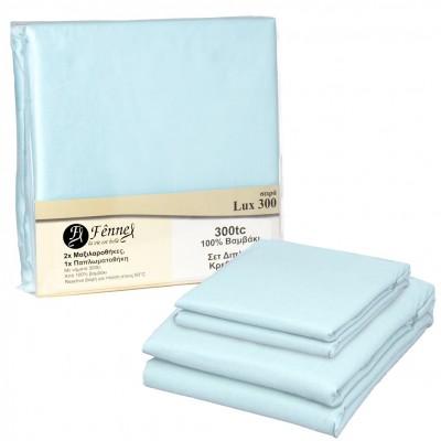 Σετ Μαξ/κες + Παπλωματοθήκη διπλή 220x240cm, 100% βαμβ., 300TC, (60°C), γαλάζιο FENNEL 31020