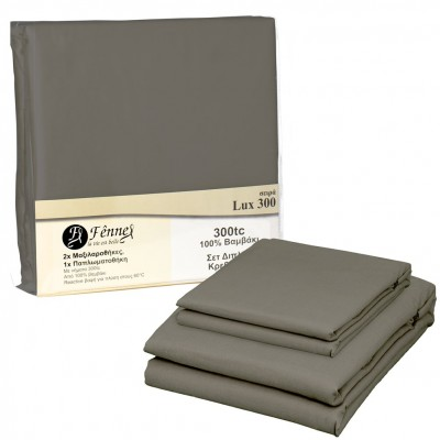 Σετ Μαξ/κες + Παπλωματοθήκη διπλή 220x240cm, 100% βαμβ., 300TC, (60°C), χακί FENNEL DC-300L-CH