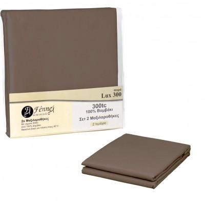 Σετ 2 μαξιλαροθήκες 50x70+5cm, 100% βαμβακερό, 300 κλωστές, (60°C), καφέ FENNEL P2-300L-BR
