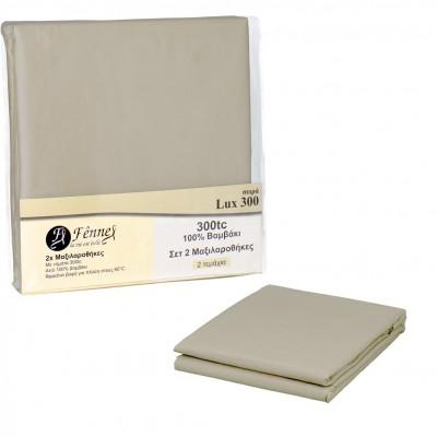 Σετ 2 μαξιλαροθήκες 50x70+5cm, 100% βαμβακερό, 300 κλωστές, (60°C), μπεζ FENNEL P2-300L-BGR