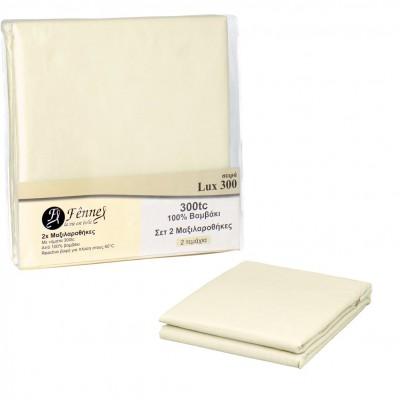 Σετ 2 μαξιλαροθήκες 50x70+5cm, 100% βαμβακερό, 300 κλωστές, (60°C) εκρού FENNEL P2-300L-EC
