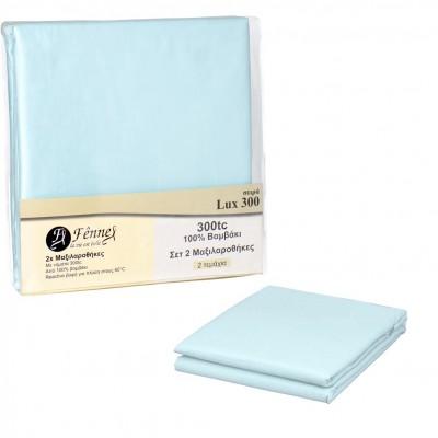 Σετ 2 μαξιλαροθήκες 50x70+5cm, 100% βαμβακερό, 300 κλωστές, (60°C), γαλάζιο FENNEL P2-300L-CN