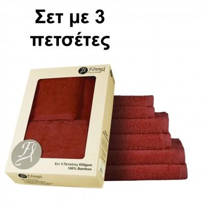 Σετ 3 πετσετών μπορντώ 100% Bamboo, σε συσκευασία δώρου,  FENNEL 27481
