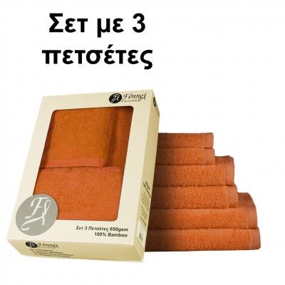 Σετ 3 πετσετών πορτοκαλί, 100% Bamboo, σε συσκευασία δώρου,  FENNEL TWBA-SET3-PMP