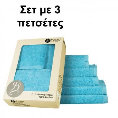 Σετ 3 πετσετών γαλάζιο, 100% Bamboo, σε συσκευασία δώρου,  FENNEL 27461