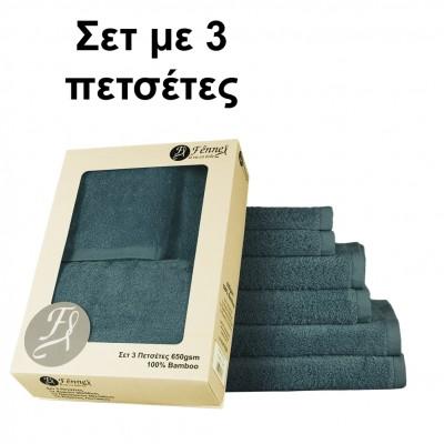 Σετ 3 πετσετών ραφ μπλε 100% Bamboo, σε συσκευασία δώρου,  FENNEL 27486