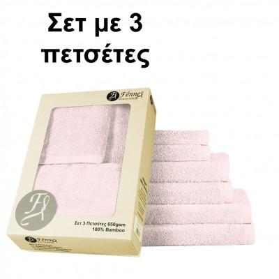 Σετ 3 πετσετών ροζ, 100% Bamboo, σε συσκευασία δώρου,  FENNEL 27451