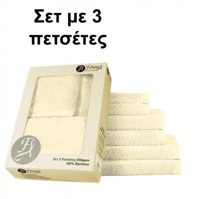 Σετ 3 πετσετών κρεμ, 100% Bamboo, σε συσκευασία δώρου,  FENNEL 27456