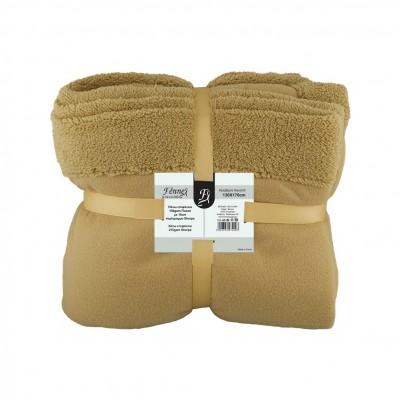 Κουβέρτα καναπέ, 150gsm fleece με 10cm sherpa+210gsm sherpa, 130x170cm, καφέ, fennel FENNEL 27490