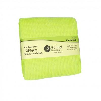 Κουβέρτα πικέ μονή, 160x240cm, μέντα, 280gr/m², Πολύ απαλή FENNEL 27194