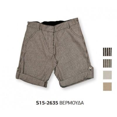 Βερμούδα παιδική 2635