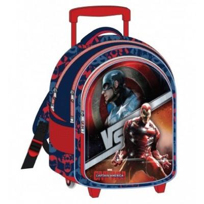 Σχολκή τσάντα τρόλεϊ 31cm AVENGERS