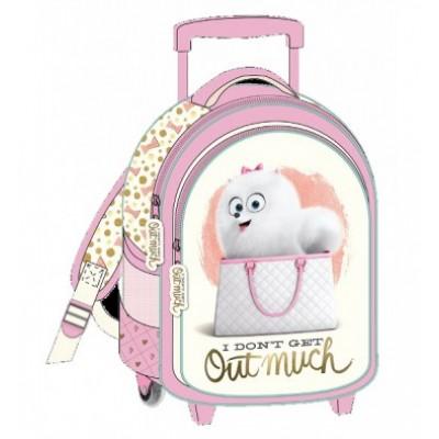 Τσάντα σχολική τρόλεϊ 31cm Gidjet 000504326