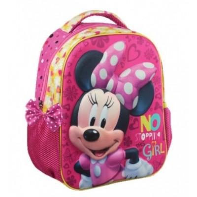 Τσάντα πλάτης 31cm Minnie Disney