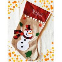 Χριστουγεννιάτικη μπότα με κεντημένο όνομα ή φράση